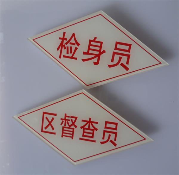Plastic laser cutter