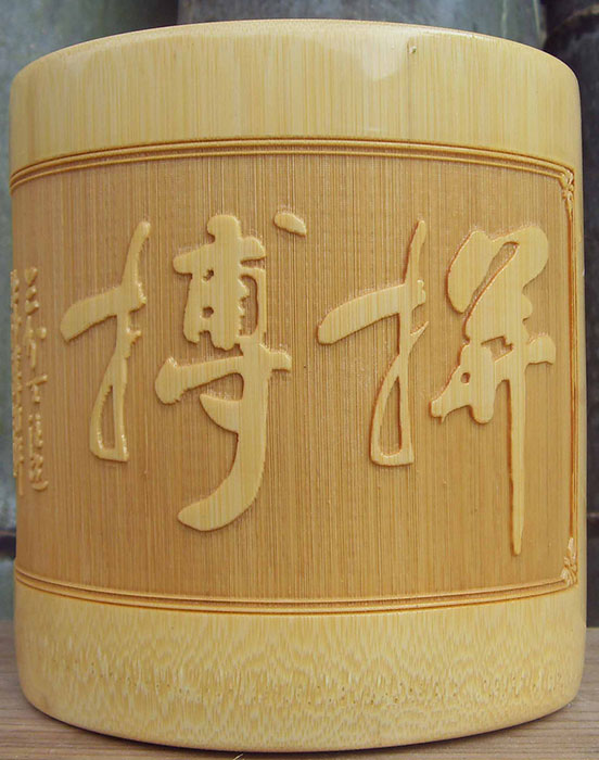 Bamboo cup Cylindrical laser engraver