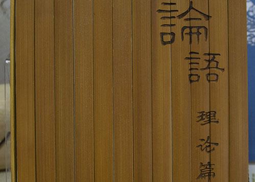 Bamboo slip laser engraver
