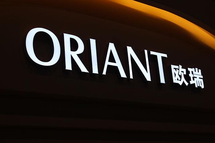 oriant Signage-photo laser cutter